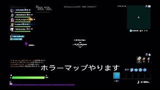 【フォートナイト】初生声実況!ホラーマップを攻略