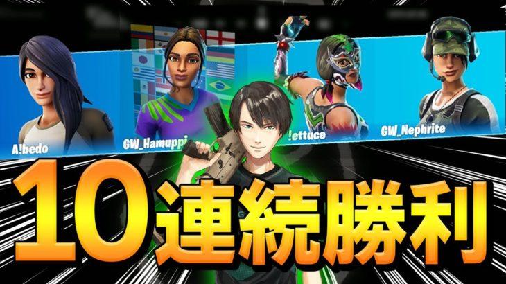 公式大会で記録達成の「スクワッドアジア優勝」の瞬間を大公開【フォートナイト/Fortnite】