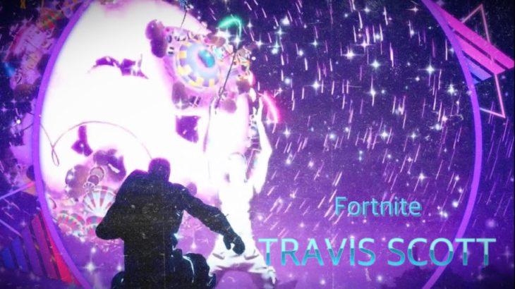 【フォートナイト】ワンタイムイベント最高に楽しんだ!Travis Scott and Fortnite Present: Astronomical 【Fortnite実況】