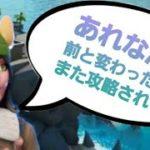 新ザ・シャーク攻略!最強ムーブシリーズ番外編!! [フォートナイト/fortnite]