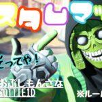 【フォートナイト】デュオカスタムマッチ!!初見さん大歓迎!!概要欄チェック #カスタム