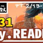 31、Ray.README【PT2/13-2】世界を救え【フォートナイト PvE】 攻略動画