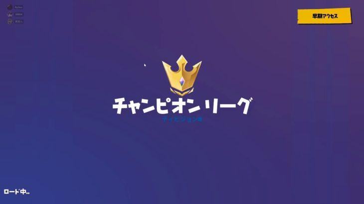 フォートナイト生配信♪ アリーナDuo      with抹茶ん