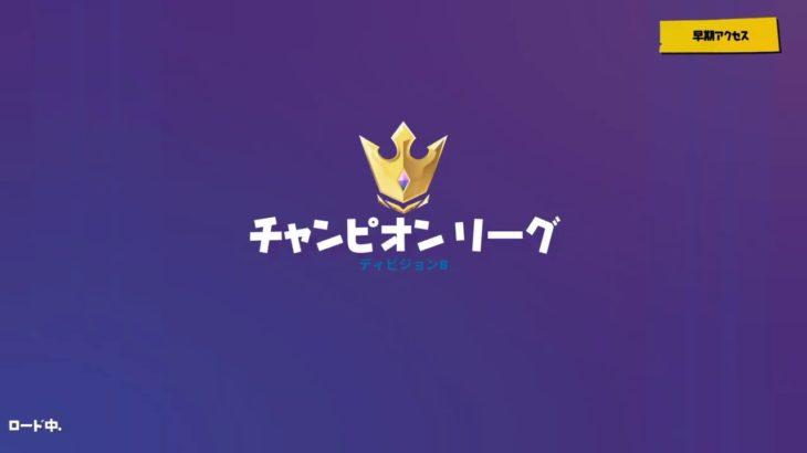【フォートナイト】深夜のアリーナデュオっ感じ【PS4】