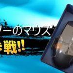 日本人初ダイソーマウスでフォートナイトを攻略するプレイヤー【フォートナイト/Fortnite】