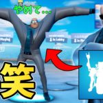 ブルータスの体に異変が…【フォートナイト/Fortnite】