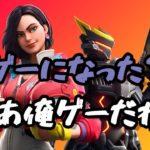 【Fortnite】~シーズン3攻略ライブ~ #1 フォートナイト