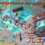 【フォートナイト】ウィーク7完全攻略!!!!