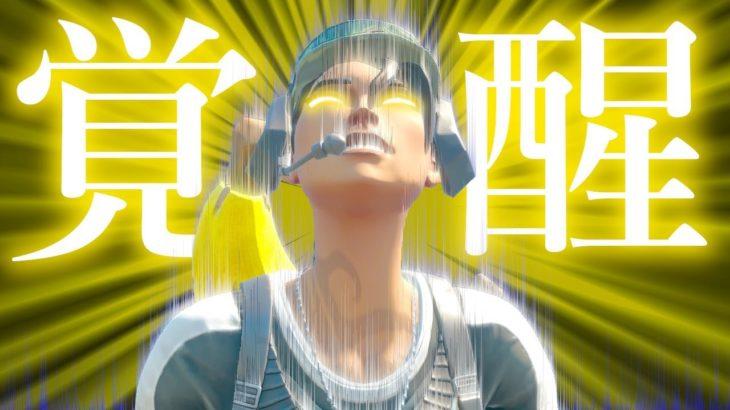 アリーナソロ!修行修行!【フォートナイト/Fortnite】