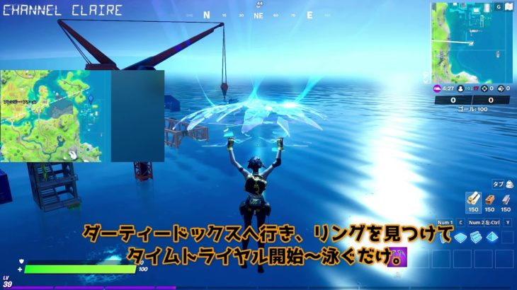 【フォートナイトチャレンジ攻略】アクアマンウィーク4攻略 水泳タイムトライアル・ダーティードックスチャレンジ