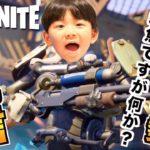 【フォートナイト】ワンショットデュオ!やっていく〜