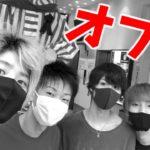 【#1】ねこくんオフ会 in 大阪【フォートナイト/Fortnite】
