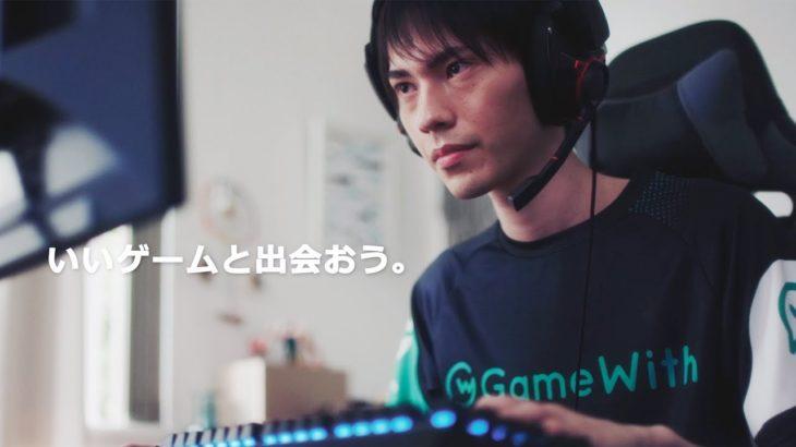 全国TVCMデビューしたプロゲーマー ネフライト ~撮影現場を特別公開~【フォートナイト/Fortnite】