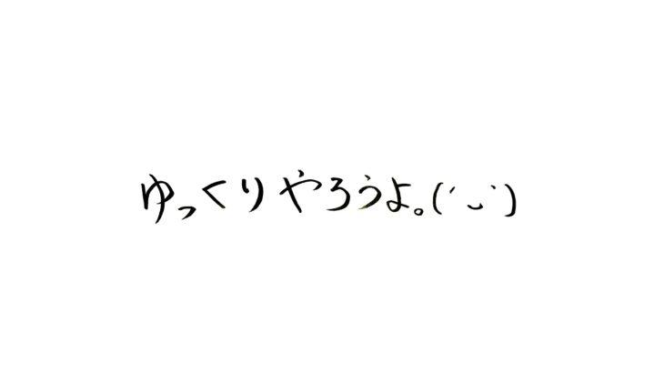 【フォートナイト】ソロ練習