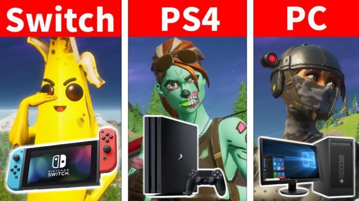 【元世界1位が検証】デバイスの差で実力は変わってしまうのか!? / Switch環境でのゲームがキツ過ぎた…。【フォートナイト/Fortnite】
