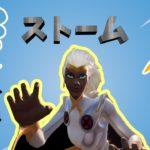 ストーム覚醒チャレンジ攻略!!!!!!【フォートナイト/Fortnite】