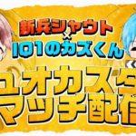 【フォートナイト】デュオカスタム!!