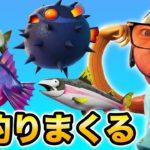 【フォートナイト】魚図鑑を埋めるため釣りしまくる!【ヒカキンゲームズ】