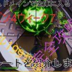 【フォートナイト】シーズン4ウィーク7完全攻略!レベル199到達?!!!