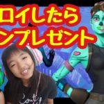 【フォートナイト】小学生・幼稚園生の姉弟デュオ★#4【Fortnite】