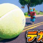 このテニスボール、超強いんだけどwww【フォートナイト】