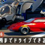 【実験】待機島(ヘリキャリアー)への行き方を紹介!【フォートナイト/Fortnite】