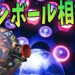 クラン魚のボール最強選手権 ピンボール相撲 -フォートナイト【KUN】