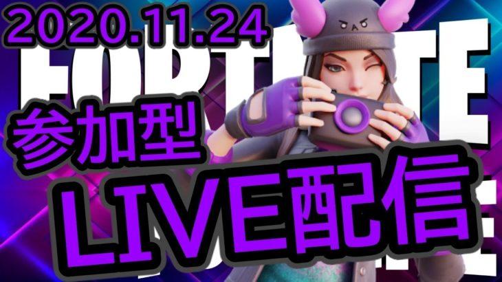 【参加型】デュオ・スクワット・アリーナ参加型+雑談Live配信!【Fortnite/フォートナイト】