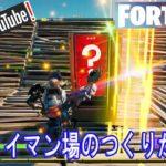 フォートナイト攻略 たいぴょーんYOUTUBE初ゲーム実況!!!
