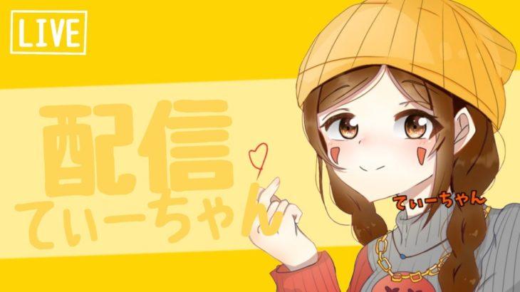 【フォートナイト】デュオアリーナ配信がんばるぞい!!ゆっくりしていってね(●´ー`●)