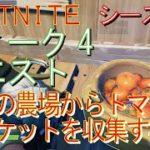 [Fortnite フォートナイト]トレの攻略動画  シーズン5 ウィーク4 クエスト 近くの農場からトマトのバスケットを収集する