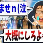 【ドッキリ】遅刻してきたTSに総長ウララガチギレ! 【フォートナイト】