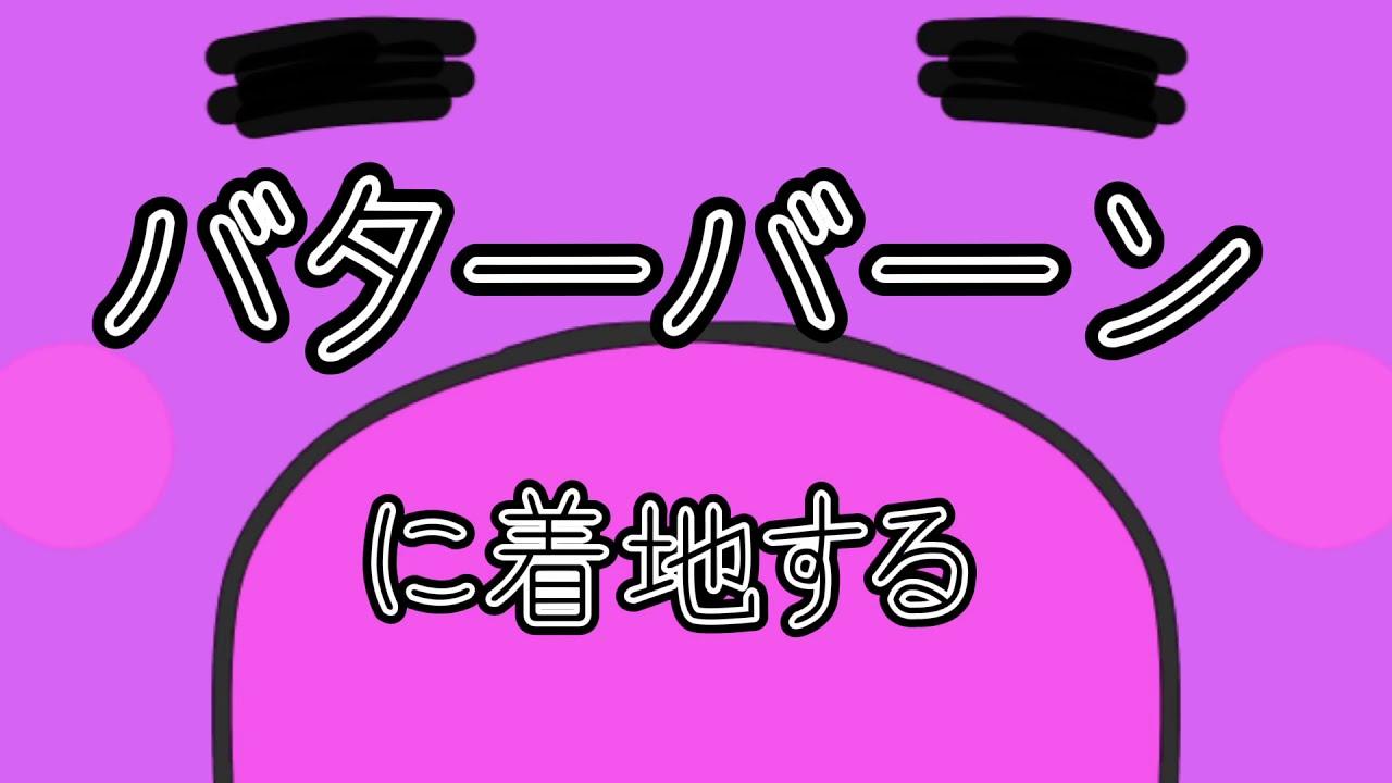 フォートナイトカスタムマッチ!!*概要欄必読!(デュオ)