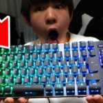 「世界最強のキーボード」を使ってフォートナイトやってみたらガチでヤバすぎたwww【フォートナイト】