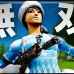 【フォートナイト】最近pcに移行したPAD最強とデュオスクリム!!
