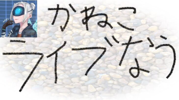 デュオアリーナw/あべ【フォートナイト/Fortnite】