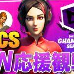 【FNCS準々決勝】ネフライトKogane、Unosuke選手のGWチーム観戦配信!【フォートナイト/Fortnite】