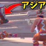 【公式大会】日本最強の弟が強すぎてふざけてても優勝できるwww【フォートナイト/Fortnite】