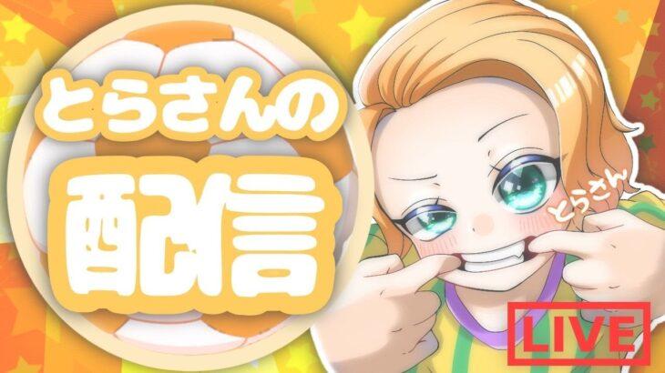 【フォートナイト】ソロ配信!コメント読みます!
