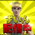 【フォートナイト】ソロアリーナ /  テストおわったー!