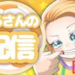 【フォートナイト】プロチーム所属 ソロ配信!コメント読みます!