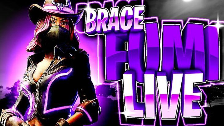 Brace fumi のライブ 女性配信 フォートナイト のんびりソロ ひたすら独り言ソロ solo ソロ。