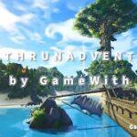 【フォートナイト】GameWithデスランアドベンチャー