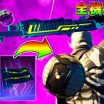 【無料】ロケットリーグチャレンジで報酬ゲット!*LLAMA-RAMA攻略*【フォートナイト】
