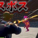 アジア1位 vs 最強のボス【Fortnite/フォートナイト】