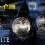 【ギフト企画】鬼畜城を攻略せよ!+ギフトカスタム&50人エンドゾーン【フォートナイト】