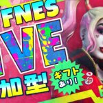 【 FNES 10000V-Bucks 】フォートナイトライブ 参加型 / ENB!L PARK /えんびる【ギフト】【TCM】