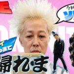 【LIVE】ビクロイ10回とるまで帰れま10~ソロver.~