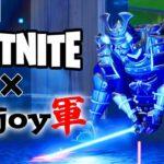 【生放送中】新モード『インポッシブルエスケープ』を攻略してやる!狙うぞビクロイ傘⛱️♪♪We LOVE Fortnite(Fortnite)