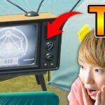 【最速簡単】不気味なテレビを破壊するを最速攻略!【レベル上げ】【シーズン6】【フォートナイト】